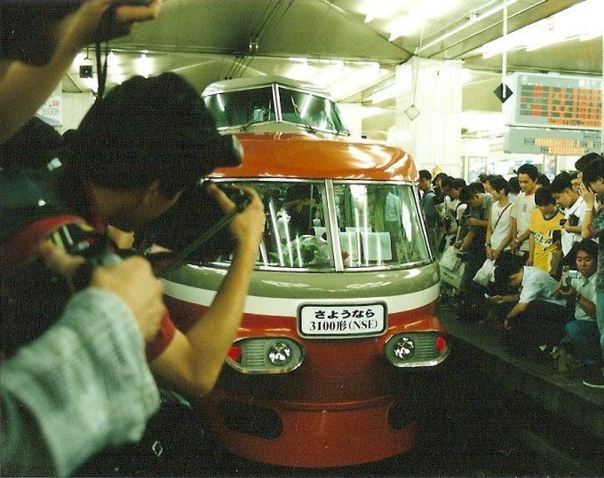 フィルムカメラ小田急ロマンスカーNSE3100形ラストラン引退の瞬間
