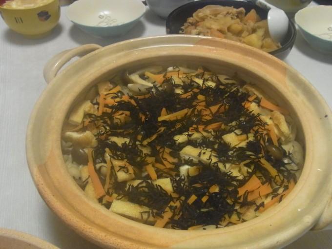 きのことひじきの香ばし土鍋ご飯