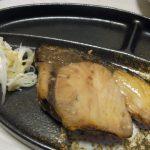 ぶりの塩麹漬け・カレー南蛮風切り干し大根・厚揚げのピリ辛ケチャ味噌炒め