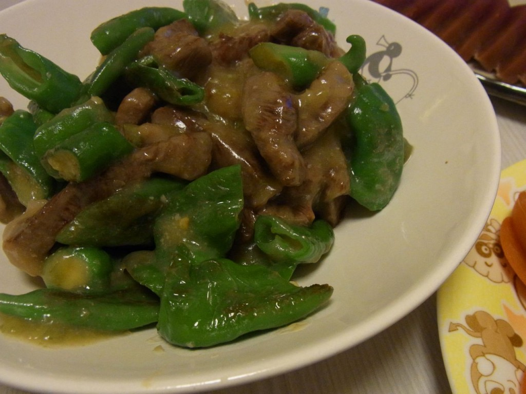 牛と万願寺唐辛子の山椒味噌炒め