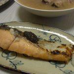秋鮭の塩麹漬け焼き・板わさカルパッチョ風・なすのベーコン巻きみぞれ煮