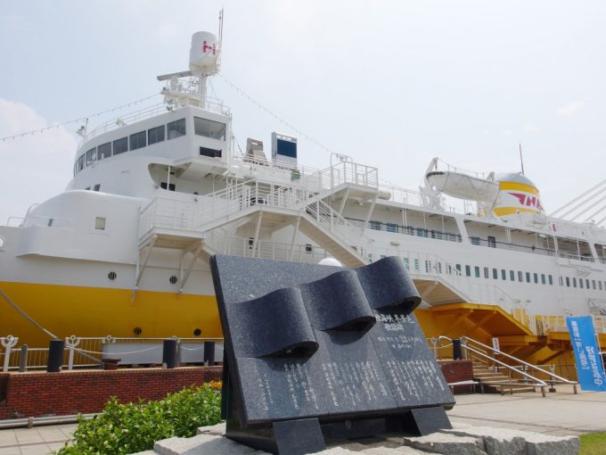 八甲田丸と石川さゆり津軽海峡・冬景色歌碑