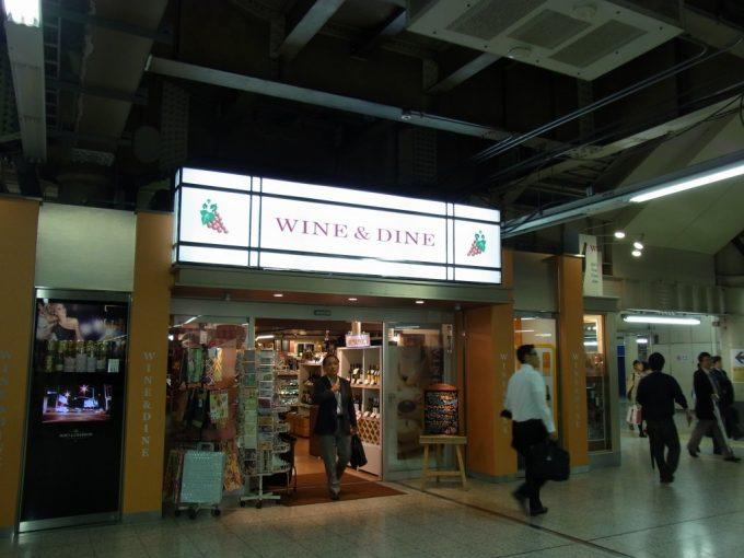 上野駅WINE&DINE