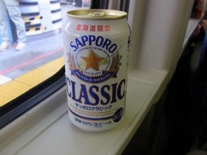 東北新幹線サッポロクラシックで乾杯