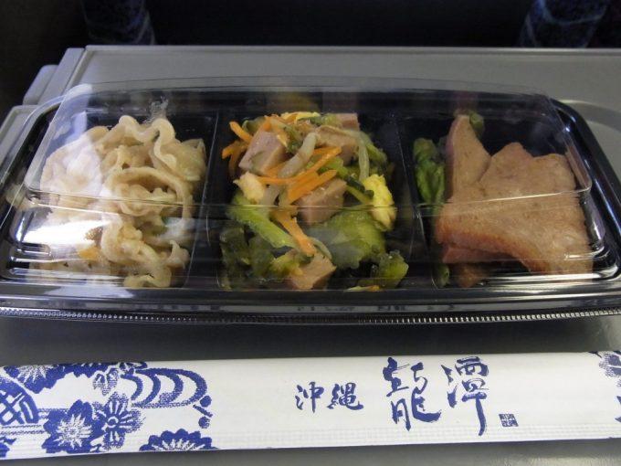 東京駅沖縄龍潭お惣菜セット