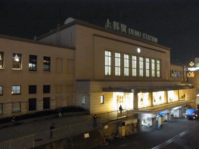 夜闇に浮かぶ東京北のターミナル上野駅