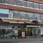 会津若松駅前フジグランドホテル