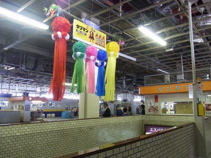 仙台駅新幹線ホームで出迎える七夕飾り