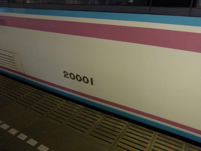 引退間近の小田急ロマンスカーRSE20000形トップナンバー