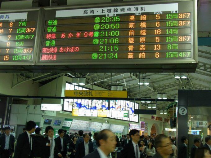 上野駅発車案内