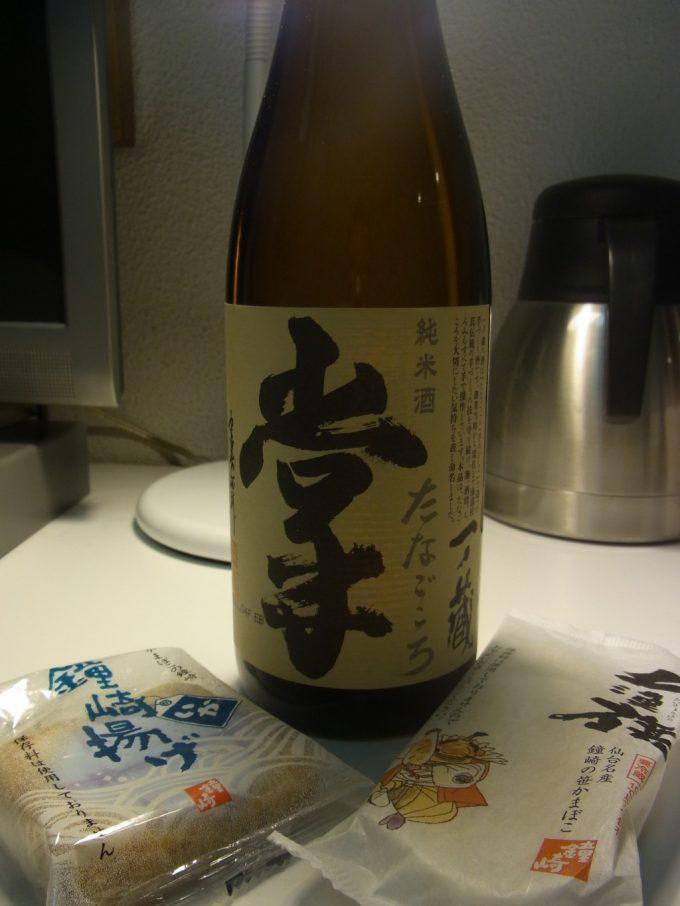 仙台で飲む一ノ蔵純米酒掌(たなごころ)
