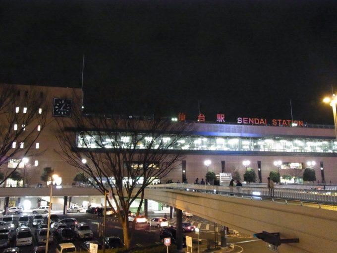 夜の仙台駅に到着
