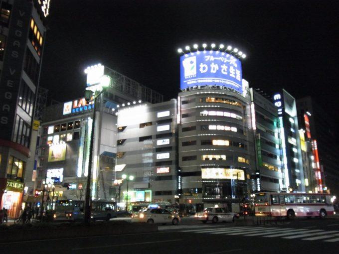 酔って歩く仙台の街並み