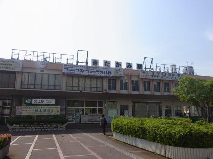 朝の北上駅