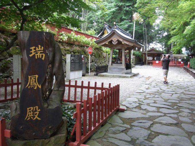 仙台瑞鳳殿入口
