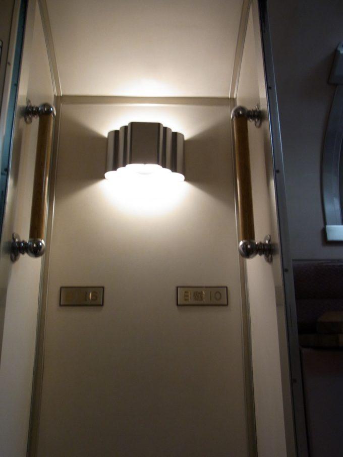 寝台特急あけぼの号B寝台ソロ上段への階段