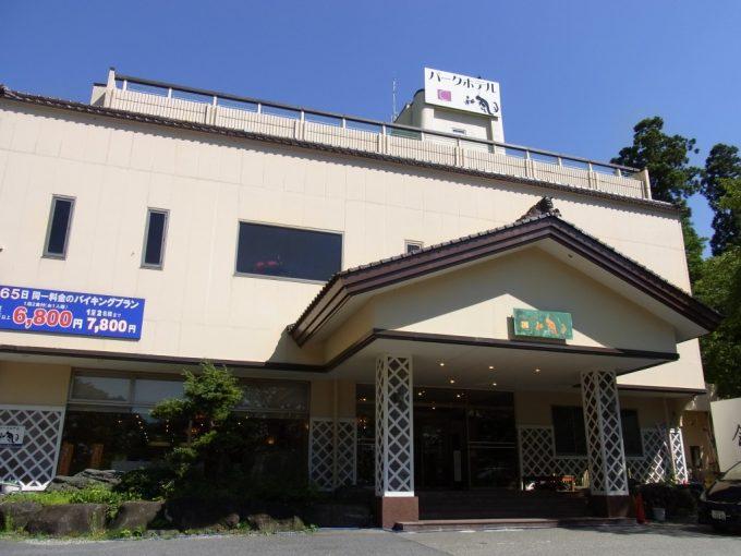 東山パークホテル新風月