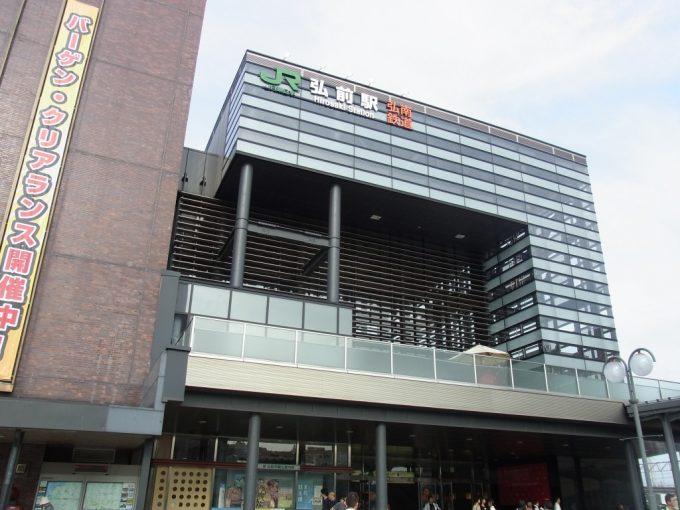 夏の弘前駅に到着