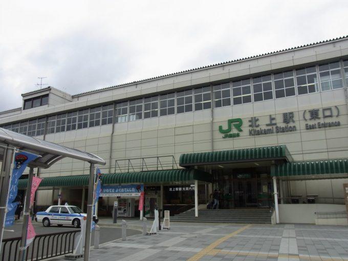 北上駅西口新幹線側