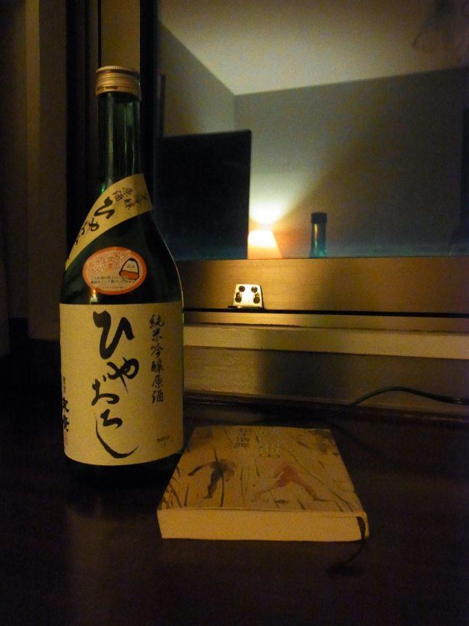 会津若松の夜のお供末廣純米吟醸原酒ひやおろし