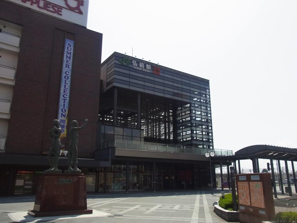 弘前駅初上陸