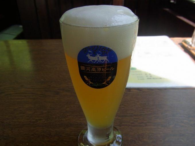 夏油温泉手こね亭で湯上がりの銀河高原ビール