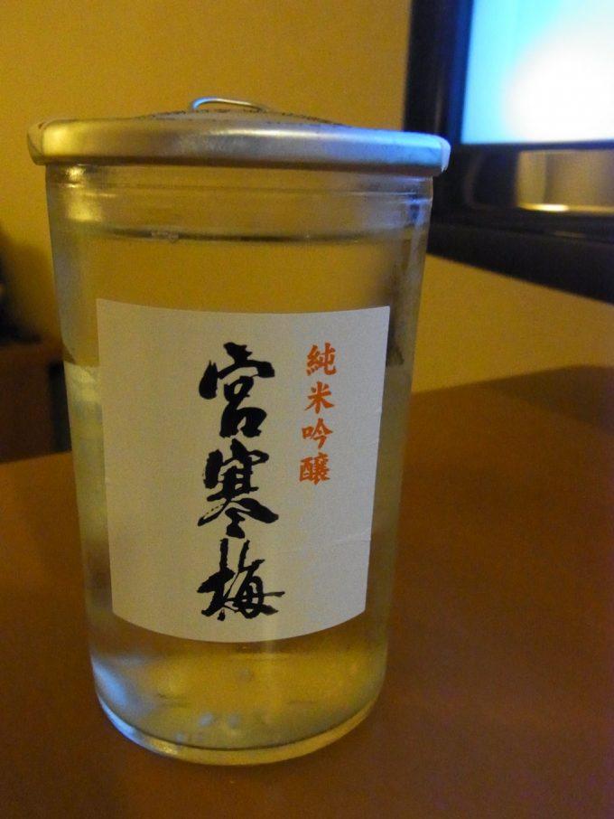 仙台の夜宮寒梅ワンカップ