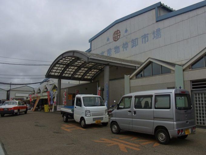 塩釜水産物仲卸市場