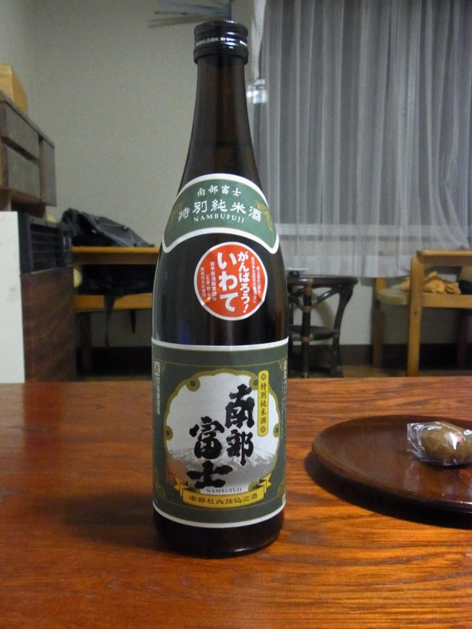 夏油温泉の夜に南部富士特別純米酒