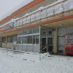 白銀への鉄路 ~列車で行く北海道 スキーとグルメの旅 2日目 ②~