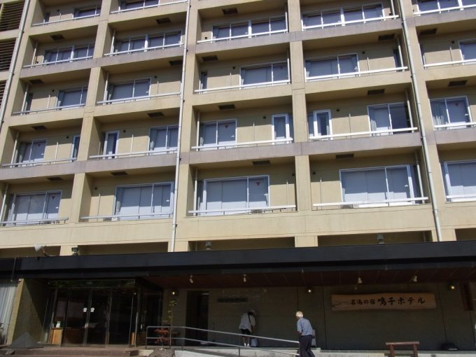 鳴子温泉鳴子ホテル