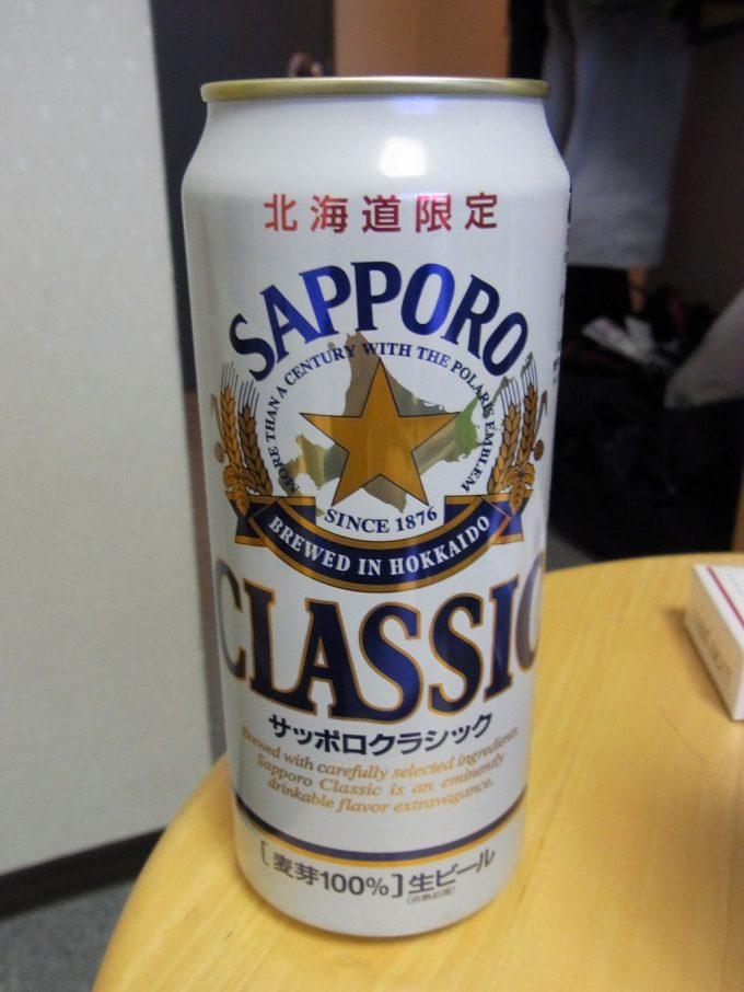 北海道に来たらやっぱりサッポロクラシック