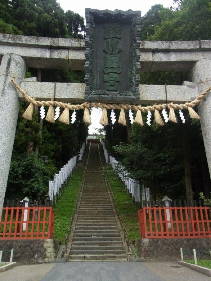 陸奥国一之宮東北鎮護鹽竈神社石段