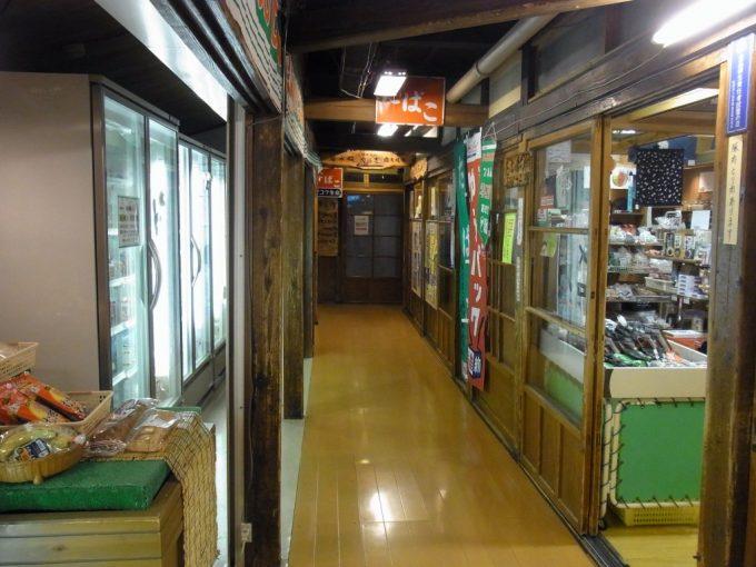 大沢温泉自炊部味のある売店
