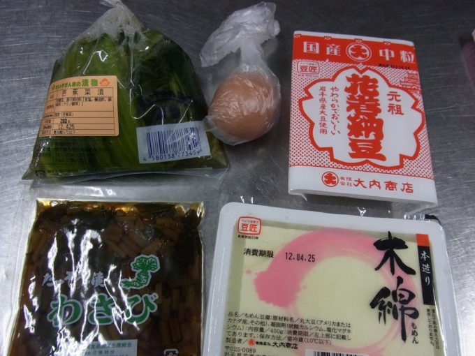 大沢温泉自炊湯治材料花巻納豆・たっそべ漬けわさび・芭蕉菜漬け・豆腐・卵