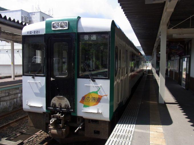陸羽東線キハ110