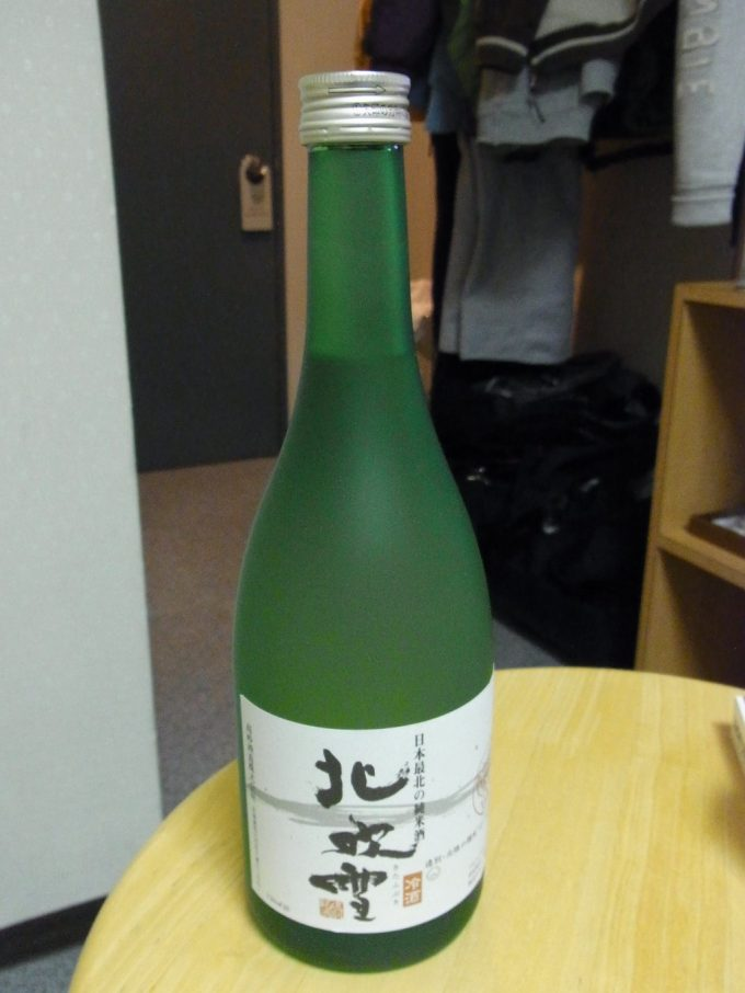 ジェイファーストニセコで日本最北の純米酒北吹雪