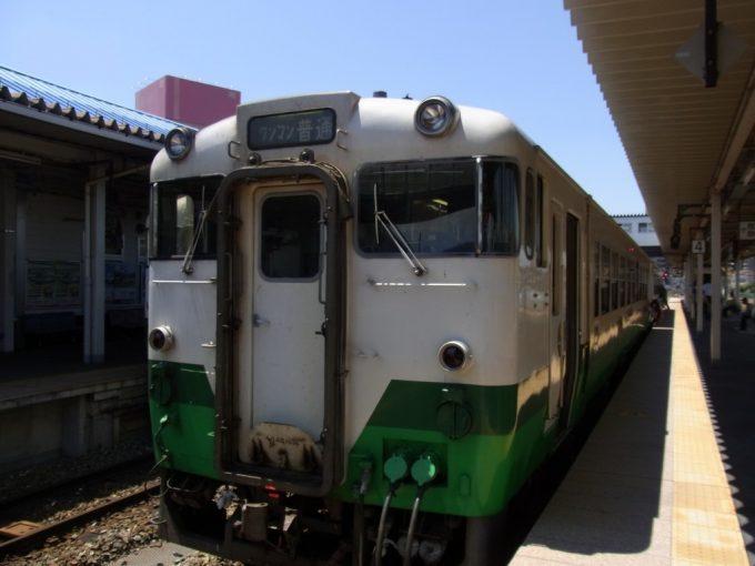 石巻線キハ48