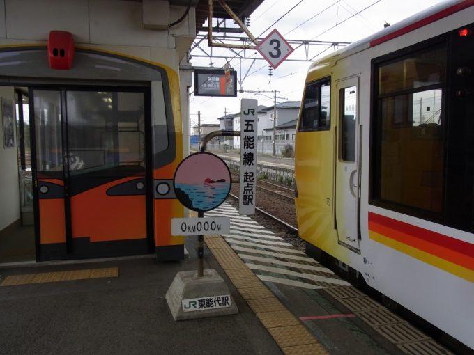 五能線起点東能代駅