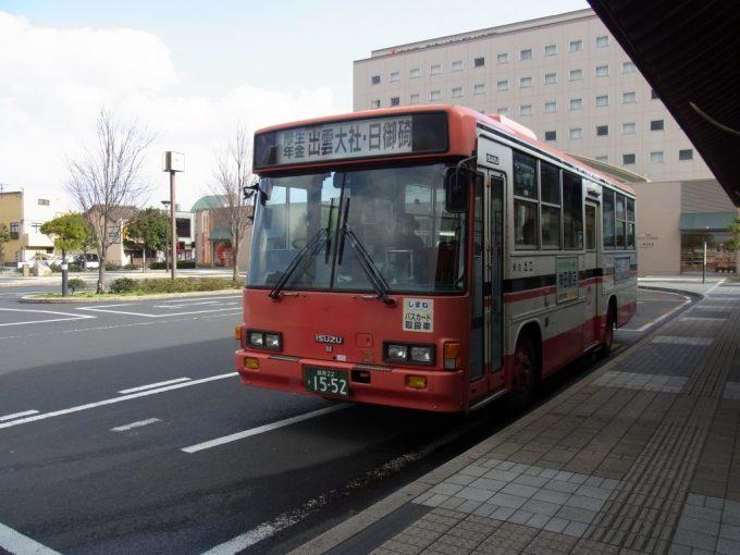 一畑バス出雲大社経由日御碕行き