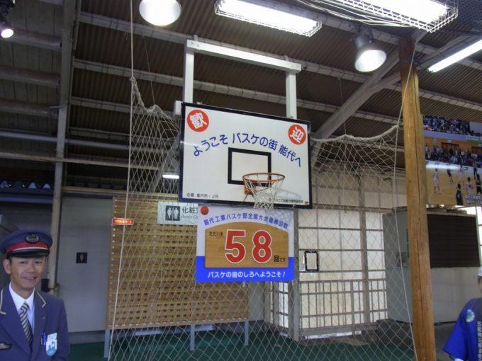 能代駅ホームでバスケットボールに挑戦