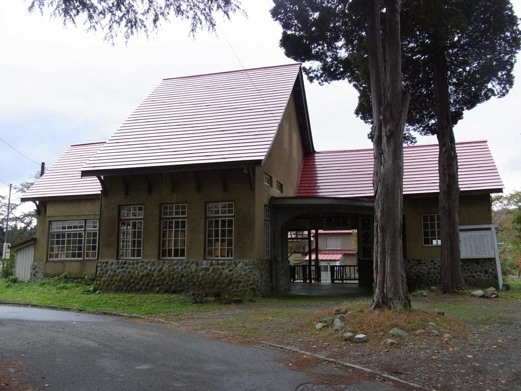 旧熱塩駅日中線記念館