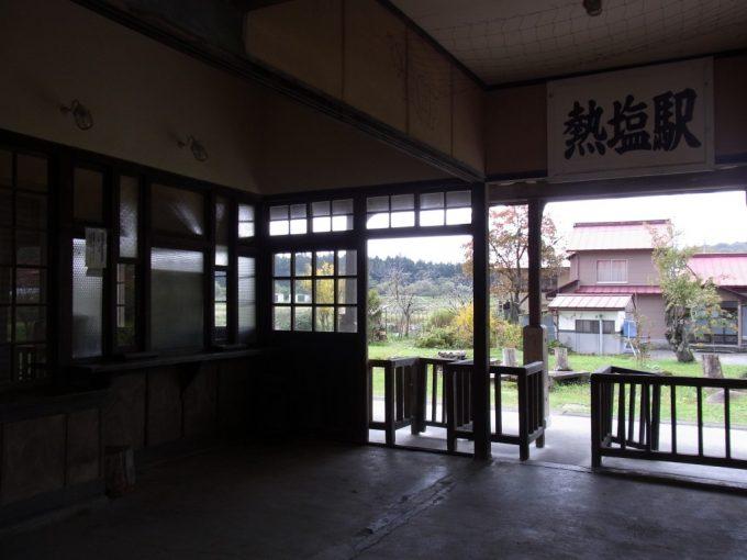 日中線記念館旧熱塩駅改札口と木のラッチ