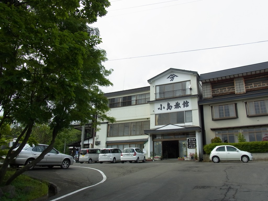 青森嶽温泉小島旅館