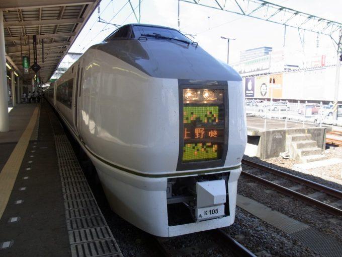 651系スーパーひたち仙台発上野行
