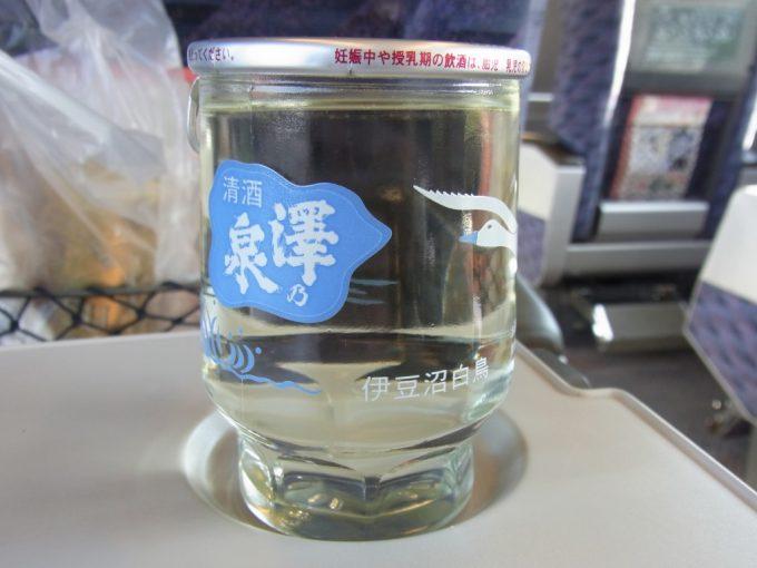 651系スーパーひたちグリーン車で澤乃泉ワンカップ
