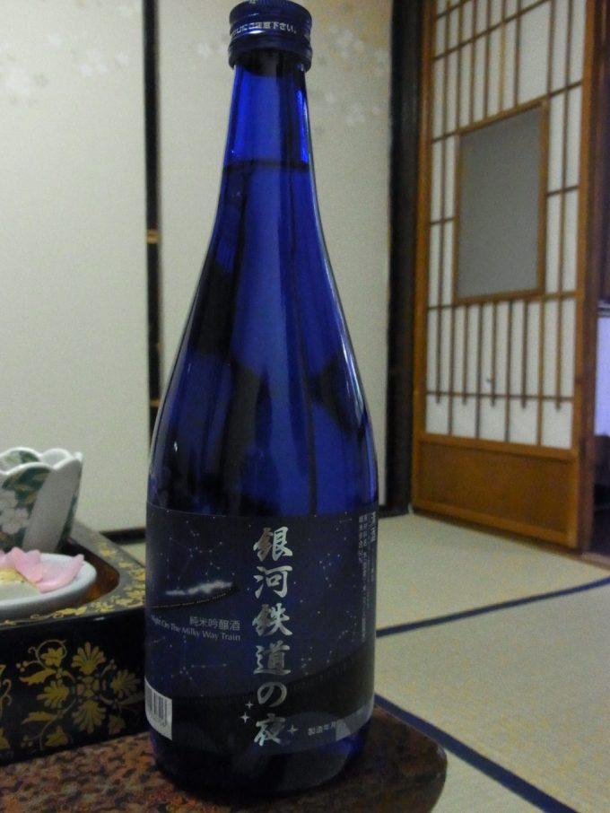 花巻の夜に楽しむ銀河鉄道の夜純米吟醸酒