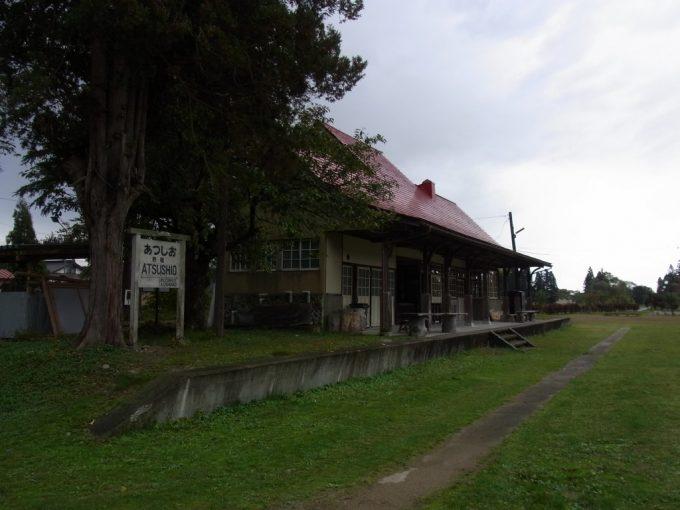 日中線記念館旧熱塩駅見えぬレールに思いを馳せる廃線跡