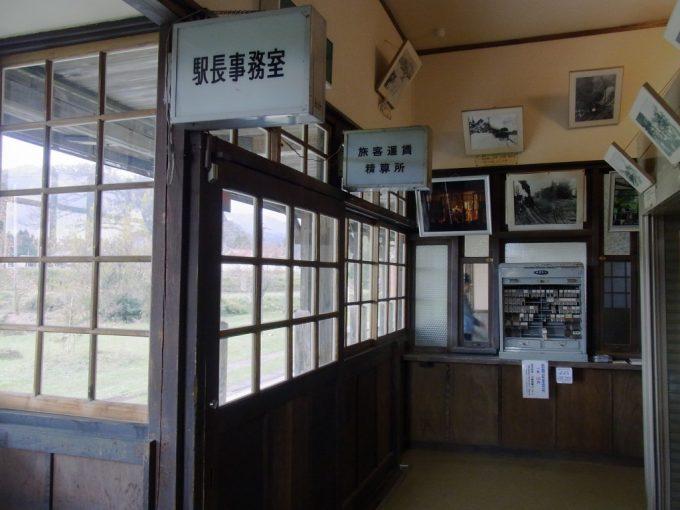 日中線記念館旧熱塩駅現役当時の姿を残す駅長事務室