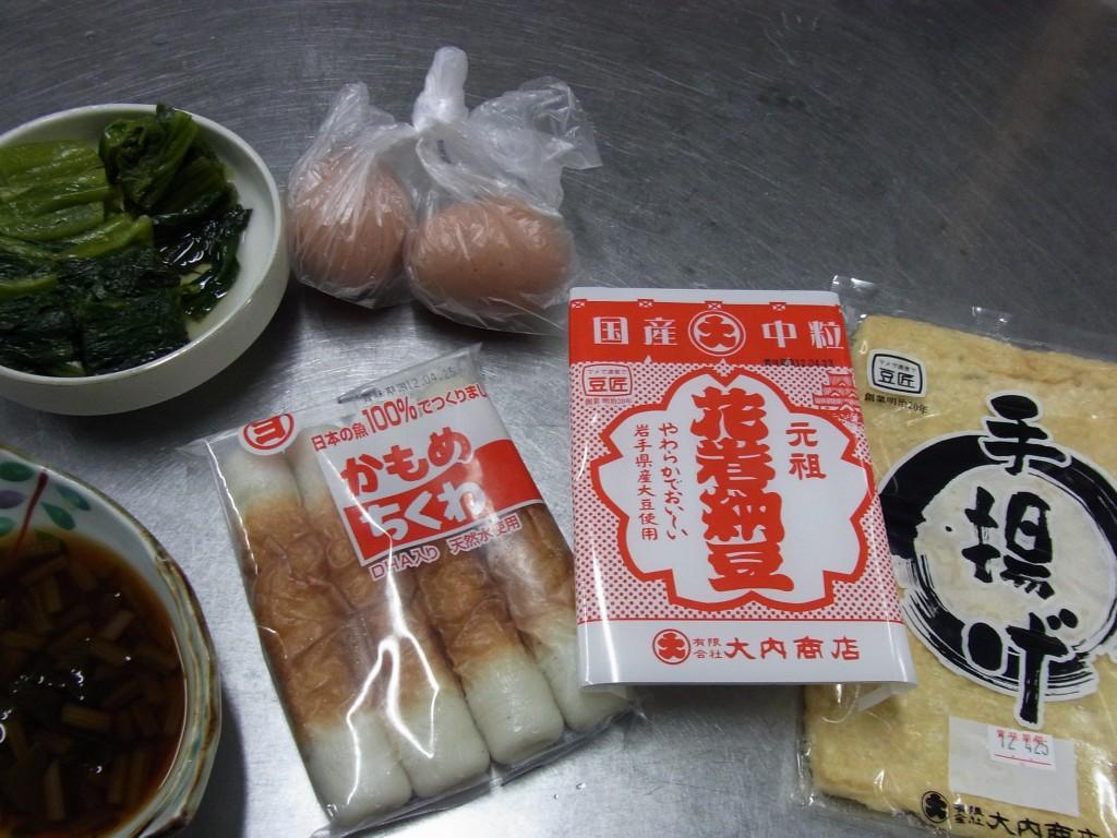 大沢温泉自炊湯治材料花巻納豆・ちくわ・油揚げ・卵